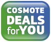 Athens Clue - Cosmote Deals for you